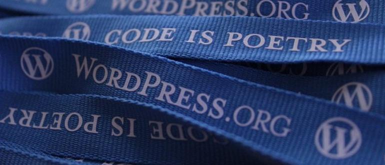 【2020年版】完全無料で簡単に出来るWordPressのインストール方法