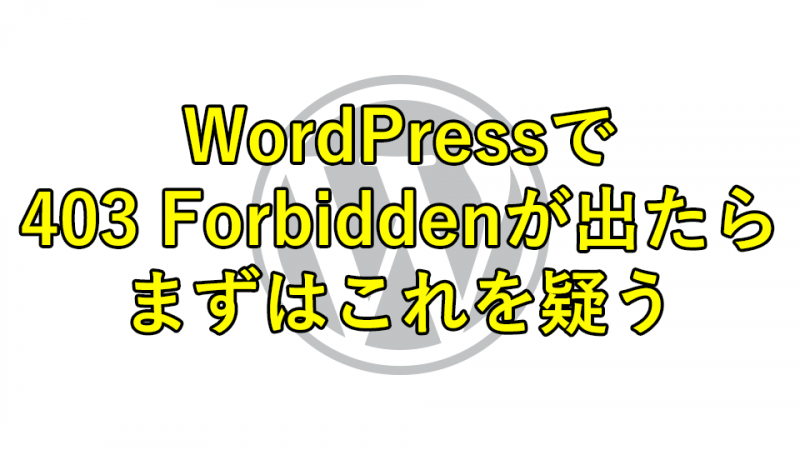 WordPress 403 Forbidden
